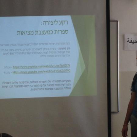 תלמיד המשלב לימודי ספרות וערבית מציג ניתוח לסיפור מאת עבדאללה סאלם באוזיר (יוני 2015)